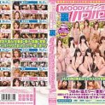 バコバコバスツアー2010に参加した美人女優達が全裸でフェラ